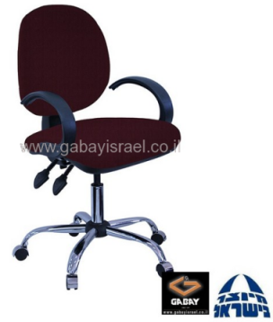 dark_red_office_chair_2170137